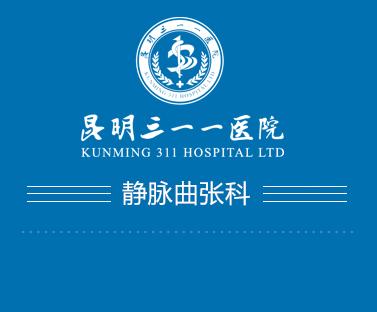 三一一医院logo