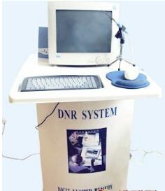 DNR数控热凝治疗仪